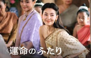 新宿・新大久保のタイ古式マッサージ